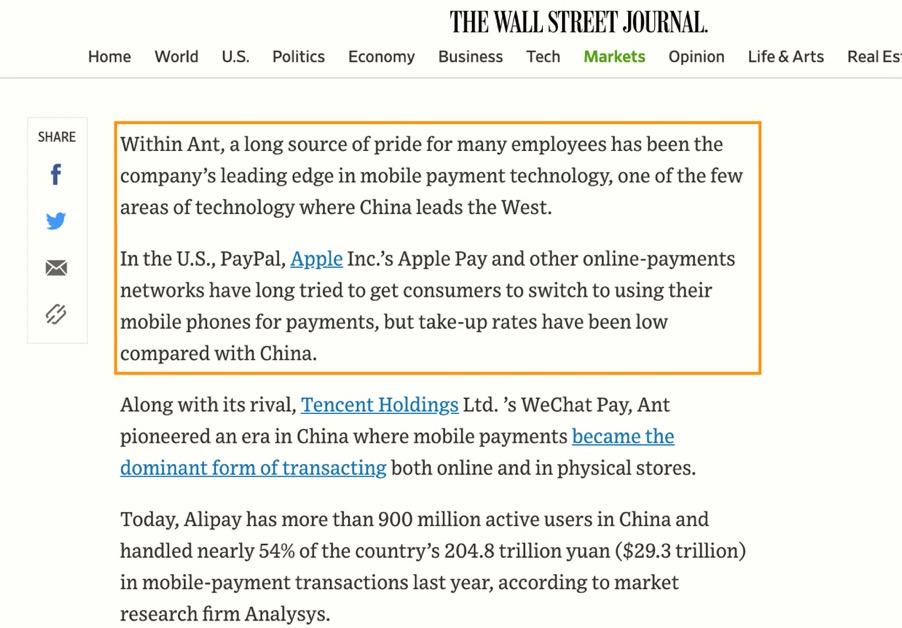 """微信新中付官网、新中付官网宝或被""""反垄断""""调查,垄断该从何谈起?"""