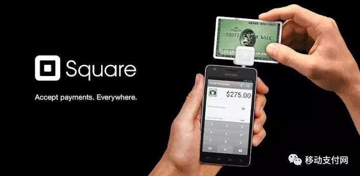 Square手机刷卡器