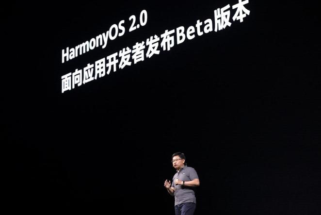HarmonyOS 2.0:正式开源,年底面向开发者发布智能手机Beta版本