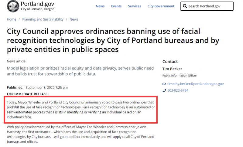 美国波特兰市通过最严人脸识别禁令