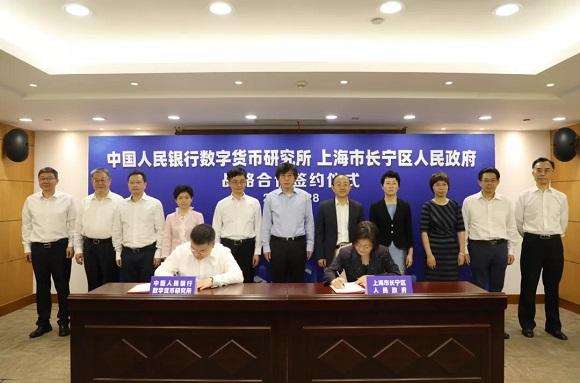 央行数字货币研究所将成立上海金融科技公司