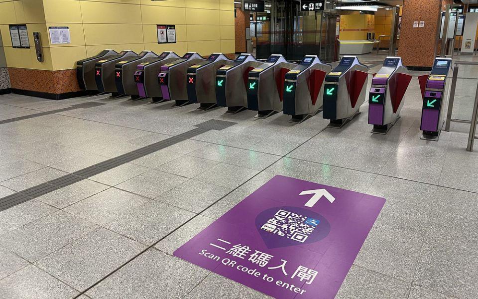 香港地铁支持二维码支付