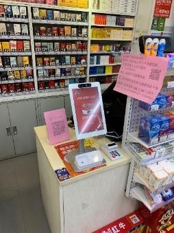 """银联青岛分公司—""""可好""""便利店"""