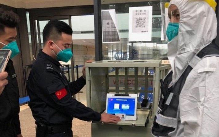 机场防疫健康码核验