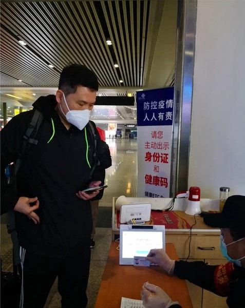 火车站防疫健康码核验