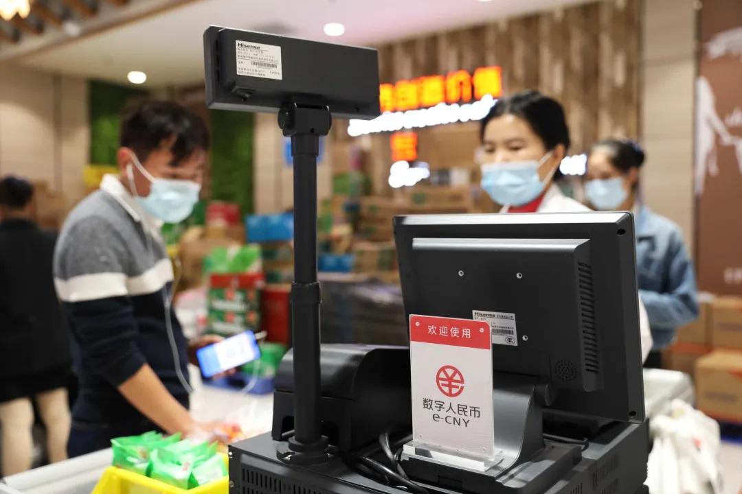 深圳第3轮数字人民币红包活动结果公布
