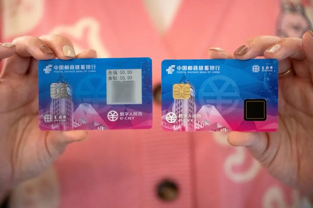 指纹卡数字人民币硬钱包首次亮相
