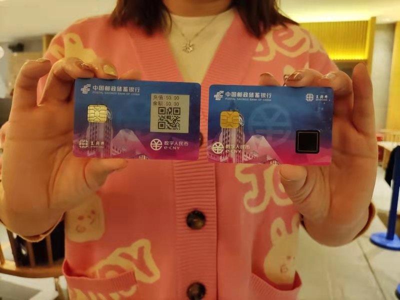 邮储银行的无源可视卡和密码卡