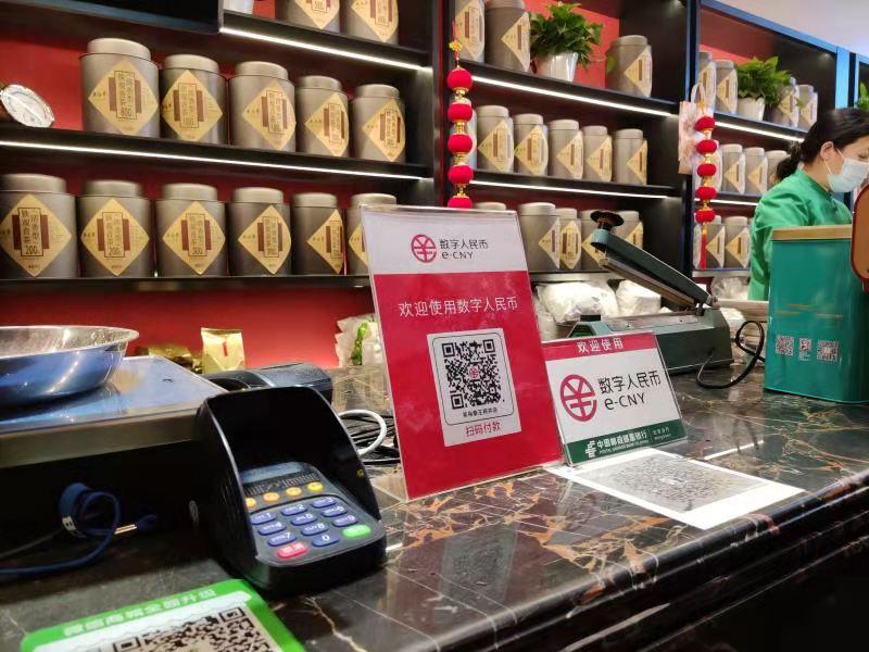 吴裕泰数字人民币支付桌牌