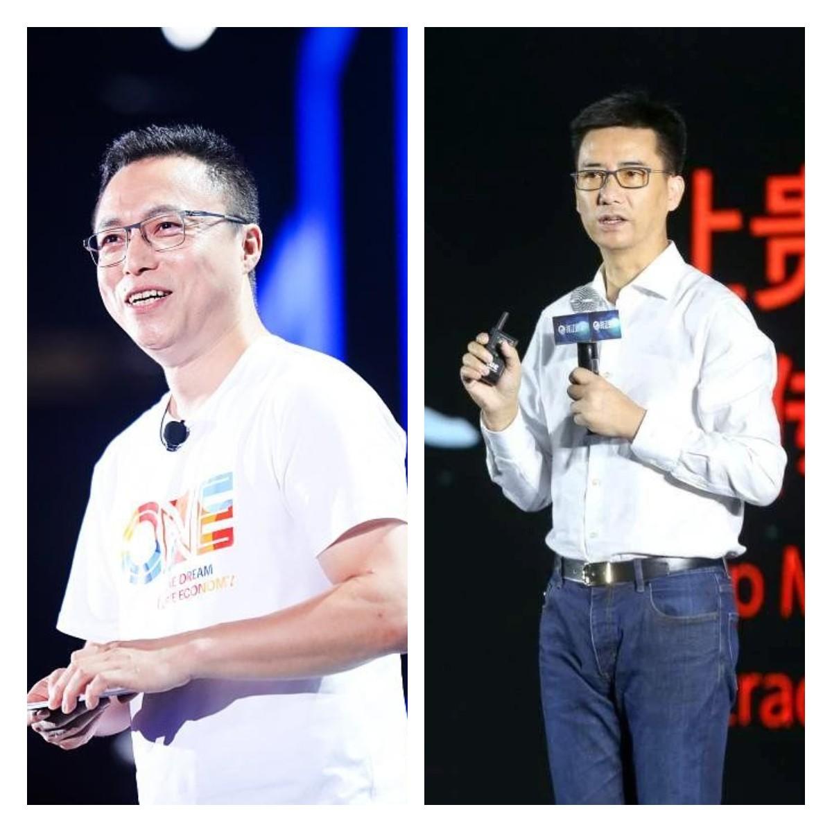 蚂蚁集团胡晓明辞任CEO,井贤栋再次兼任,或许还有这个原因!
