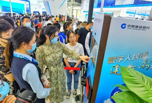 中国建设银行已在全国11个城市铺开数字人民币业务