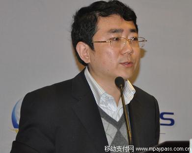 中国社会科学院金融研究所支付清算研究中心主任杨涛