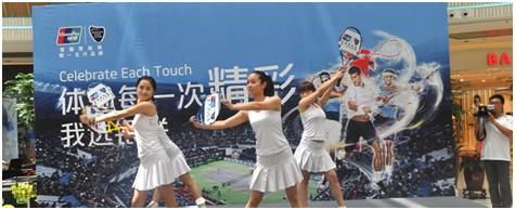 银联赞助ATP1000上海网球大师赛