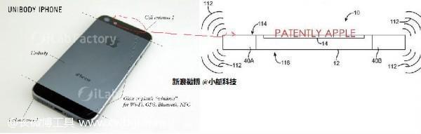苹果NFC设计