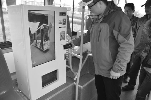 青岛自动售卖机