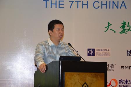 中国移动中移电子商务公司总经理助理游峰