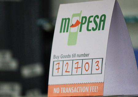 肯尼亚M-Pesa平台