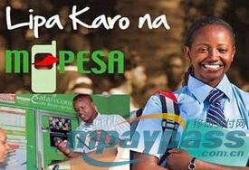 Safaricom开放M-Pesa的API接口