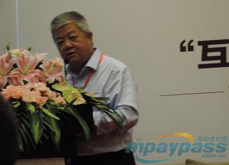中国金融电子化公司董事、金融信息化研究所所长李晓枫