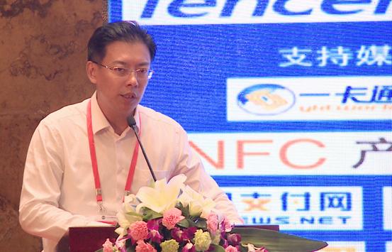 深圳信炜科技有限公司研发副总经理林峰