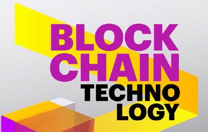 区块链技术:银行业如何构建全球实时支付网络