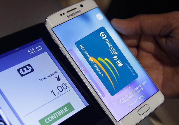 Samsung Pay公交卡功能将于12月19日正式发布