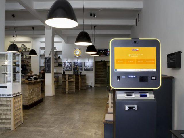 淘汰二维码 General Bytes发布比特币NFC钱包卡