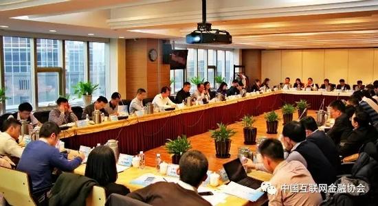 金标委互联网金融标准工作组成立 陆书春当选组长