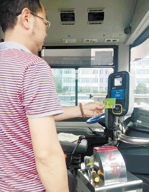 浦江全支付、全覆盖式公交移动支付功能率先上线