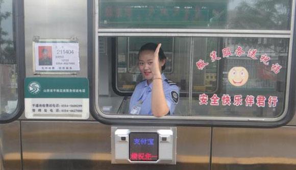 山西省高速公路7月启用通行费手机支付试点