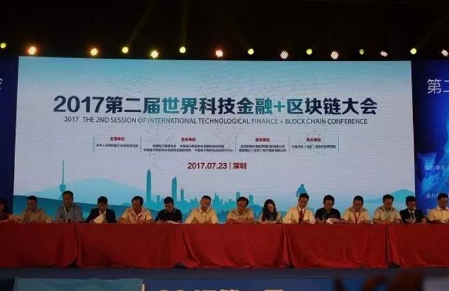 国盾企业家联盟签约仪式