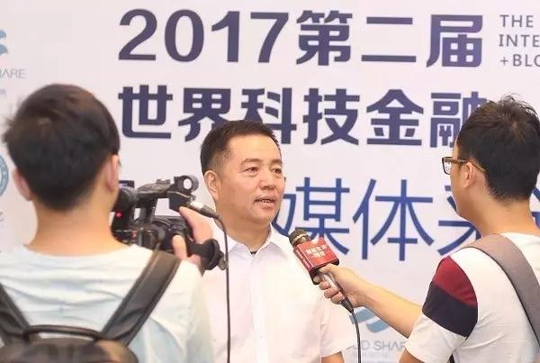 国盾聚亿董事长赵合章先生接受深圳电视台采访