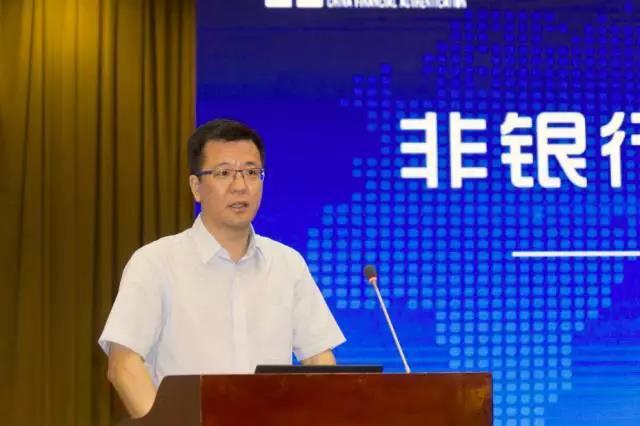 中国人民银行科技司司长李伟讲话