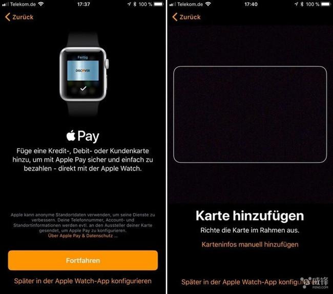 最新进展:Apple Pay预计下月登陆德国