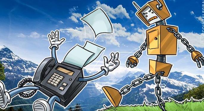 """瑞信银行高管:区块链技术在银行业的应用""""没有极限"""""""