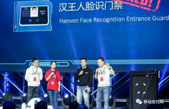 汉王人脸识别系统被秒破