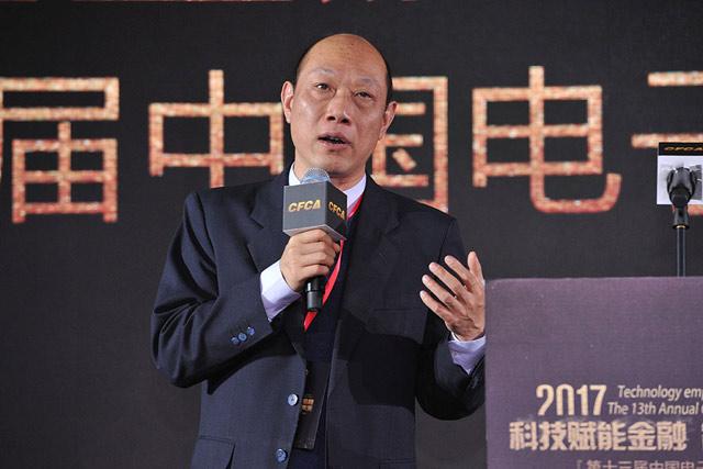 农信银资金清算中心党委书记 王永红